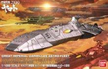 1/1000 ゼルグート級一等航宙戦闘艦 ドメラーズIII世