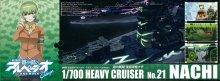 1/700 霧の艦隊 重巡洋艦 ナチ フルハルタイプ 劇場版 蒼き鋼のアルペジオ-アルス・ノヴァ-Cadenza