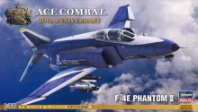 1/72 F-4E ファントム II  エースコンバット 20周年記念塗装機