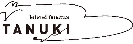 北欧家具 tanuki   北欧ビンテージ家具・雑貨のお店