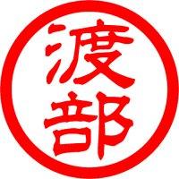 BOLD太枠(極太)の印鑑
