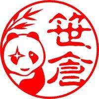 覗き込むパンダ(実はわりと眼光鋭いver)