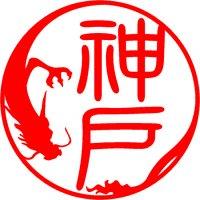 龍(縦書き)