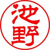 ハート文字の印鑑 Love鑑