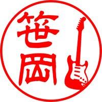 エレキギター(ストラトキャスタータイプ)