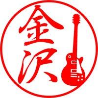 エレキギター(レスポールタイプ)