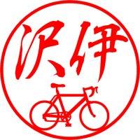 自転車(ロードレーサー)