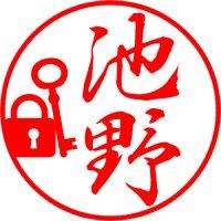 鍵と南京錠