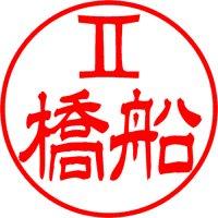 双子座 Geminiの記号