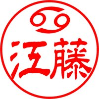 蟹座 Cancerの記号