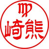 乙女座 Virgoの記号