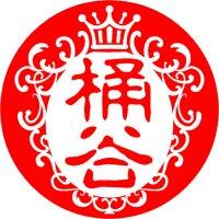 王冠の枠(太枠)