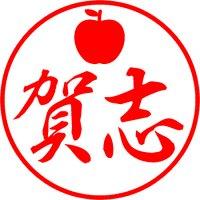 リンゴ(アイコン)