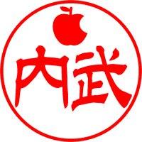 齧られたリンゴ(アイコン)