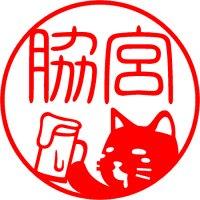 ネコ(酔っ払い)