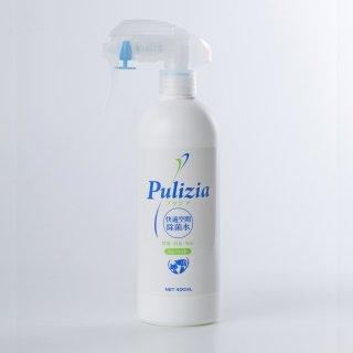 プリジア 本体(スプレー) 400ml 除菌消臭水| 愛犬用・愛猫用 [61003]