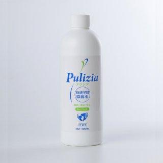 プリジア 付替 400ml 除菌消臭水| 愛犬用・愛猫用 [61102]