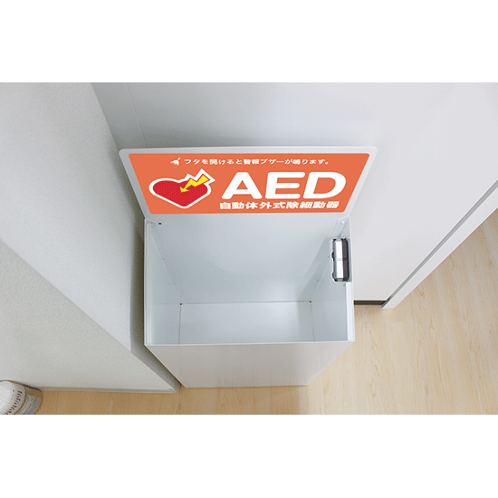 AED収納ボックス 床置きタイプ49