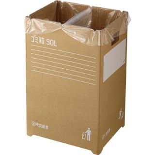 段ボールゴミ箱 2枚組 90L