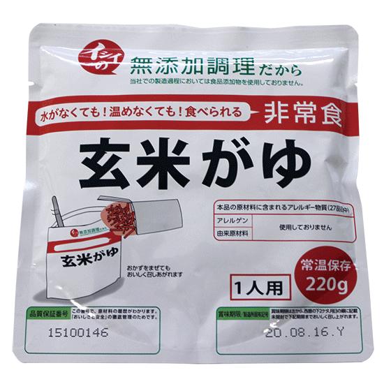 イシイの非常食 50食入 玄米がゆ