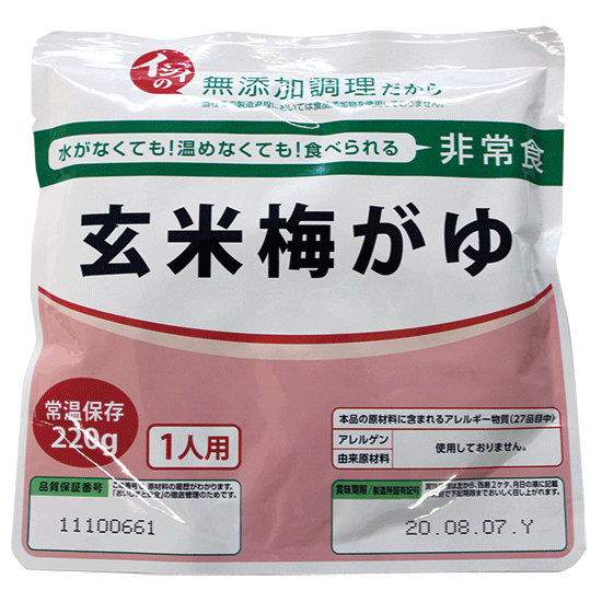 イシイの非常食 50食入 玄米梅がゆ