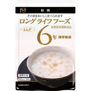 常温長期賞味期限食品 50パック 鮭粥