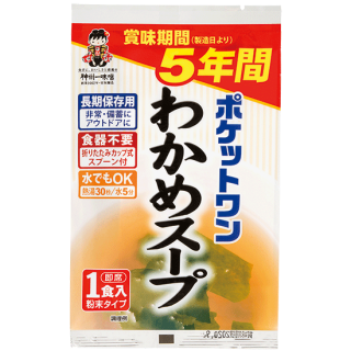 ポケットワン 60食入 わかめスープ