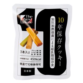The Next Dekade 10年保存クッキー 25袋入