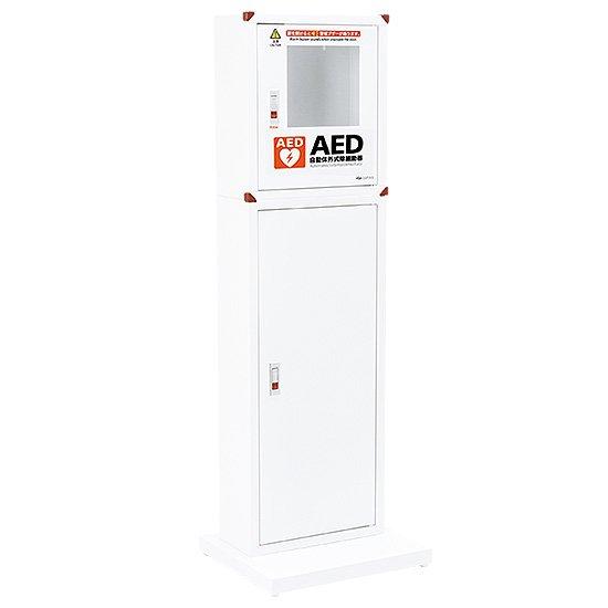 AED収納ボックス スタンド付 (背面重心タイプ)
