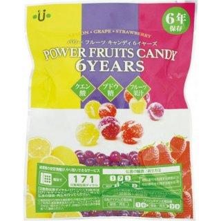 パワーフルーツキャンディー 6YEARS 20袋入