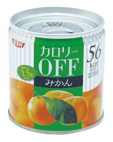 カロリーOFF缶詰シリーズ 24缶入 みかん