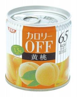 カロリーOFF缶詰シリーズ 24缶入 白桃
