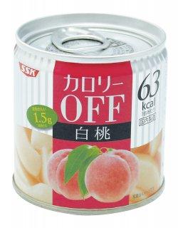カロリーOFF缶詰シリーズ 24缶入 黄桃