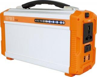 ポータブル蓄電池 ENEPORTA(エネポルタ)