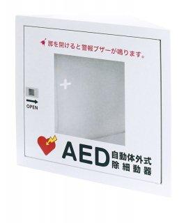 AED収納ボックスコーナータイプ スタンダード