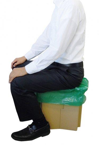 ダンボール製簡易トイレ プルマル� 49