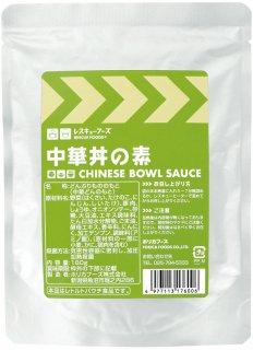 レスキューフーズ 中華丼の素 24食入
