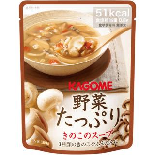 野菜たっぷりスープ きのこのスープ 30袋