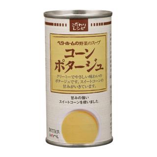 スープ缶 コーンポタージュ 30缶入