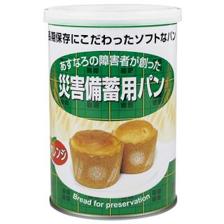 災害備蓄用パン 5年保存 オレンジ 24缶入