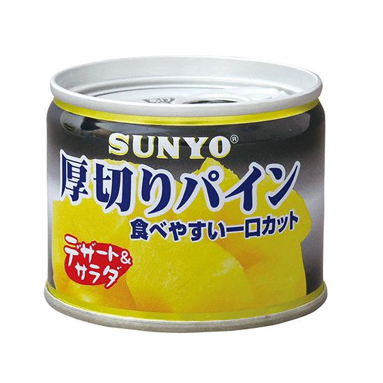 厚切りパイン 24缶入×2箱