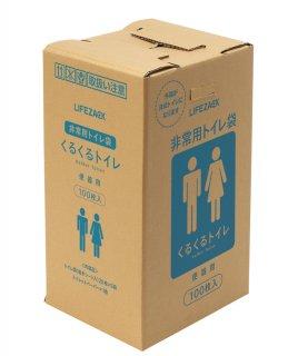非常用トイレ袋 くるくるトイレ 100回分