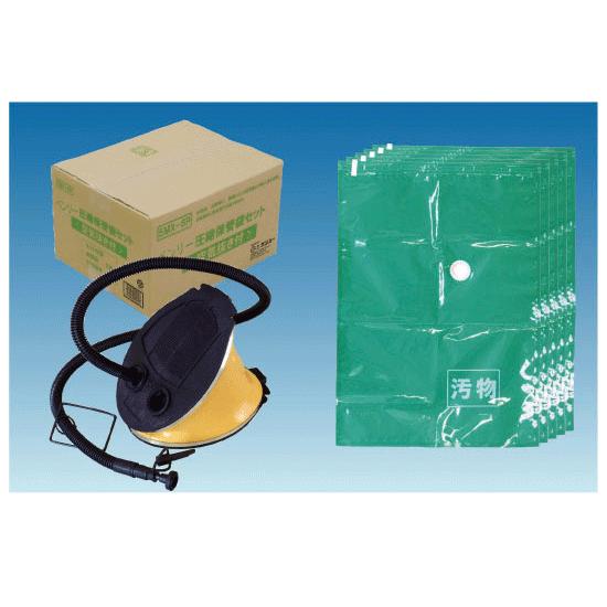 汚物圧縮保管袋セット(空気抜きセット) 49