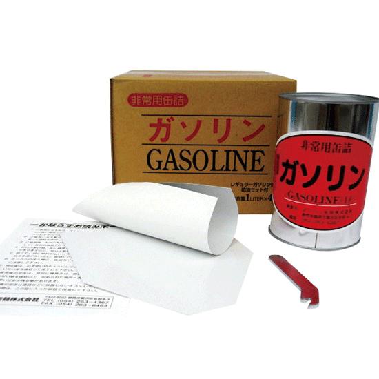 レギュラーガソリン缶詰 1L 4缶入