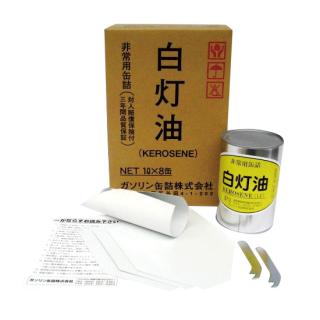 白灯油缶詰 1L 8缶入【別途送料・都度見積り】