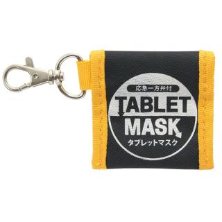 タブレットマスク ケース付 オレンジ×ブラック 10個組