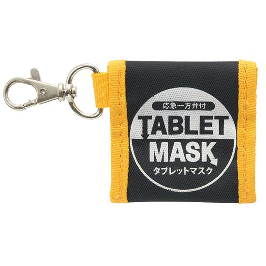 タブレットマスク ケース付 オレンジ×ブラック 50個組