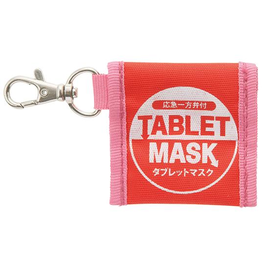 タブレットマスク ケース付 ピンク×レッド 1個