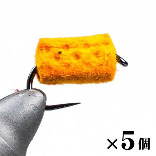 ペレット ブライトオレンジ×5