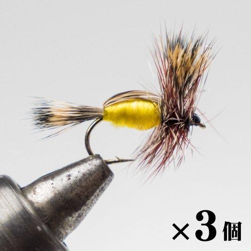 ハンピーイエロー×3 (B-3)
